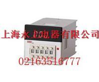 DHC48系列多制式数显时间继电器