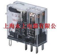 优质JQX-14FT-2C功率继电器