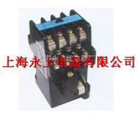 优质JZ17-44中间继电器