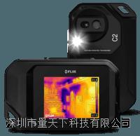 FLIR C2红外热像仪