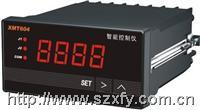 XMZ604智能显示(变送)仪 XMZ604