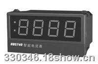 HB5740 HB4740 智能电流表 HB5740 HB4740