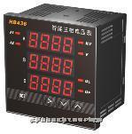 三相电流表 HB436