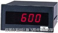 CSM-321 数显表 CSM-321AN-G-A