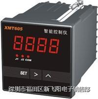 智能显示控制仪 XMT602 XMT603 XMT604 XMT605 XMT606 XMT607 XMT608