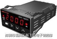 XMT7100 XMT7110 智能温控器