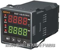 智能温控器 XMT612 XMT613 XMT614 XMT615 XMT616 XMT618