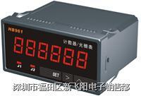 HB961 计数器 HB962 转速表 HB961 HB962