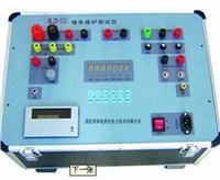 RSJBC继电保护测试仪