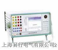 微机继电保护测试仪 RX430
