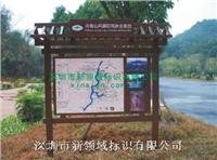 广东丹霞山 DXS-3