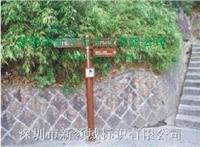 江西三清山 SQS-5