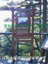 江西三清山 SQS-7