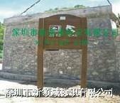 甘肃麦积山 MJS-6