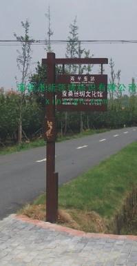 江西凤凰沟 FHG-1