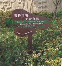 江西凤凰沟 FHG-2