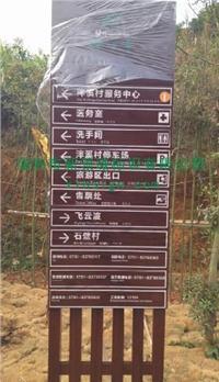 梅岭狮子峰 SZF-4