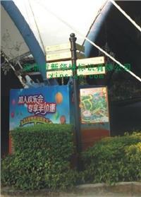 欢乐谷园区(标识设计)