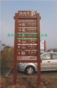 蛇蟠島景區(景區標識牌) SPD-3