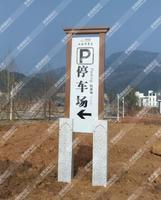 湖北黃梅五祖寺(4A)
