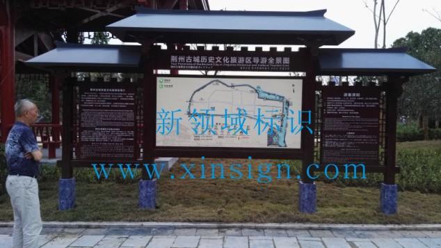 湖北荆州古城文化旅游区