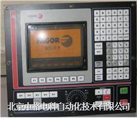 发格8050/55