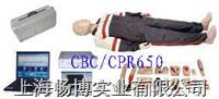 触电急救模型|急救培训模型|高级全自动电脑触电急救模拟人 CBC/CPR650
