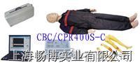 心肺复苏模型|高级电脑心肺复苏模拟人(IC卡管理软件) CBC/CPR400S-C