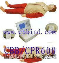 心肺复苏模拟人|大屏幕液晶彩显高级电脑心肺复苏模拟人 CBB/CPR600