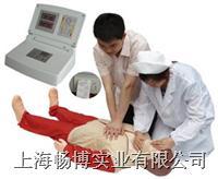 心肺复苏模型|**全自动电脑心肺复苏模拟人