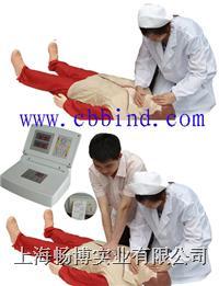 触电急救模型|心肺复苏模型|高级全自动电脑触电急救模拟人 CBB/CPR480