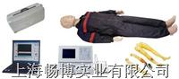 大屏幕液晶彩显高级全自动电脑触电急救模拟人(IC卡管理软件) CBC/CPR500S-C
