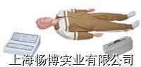急救模拟人|医学模拟人|高级数显自动电脑触电急救模拟人 CBC/CPR300S