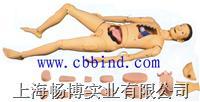 护理模型|医学模型|高级组合式基础护理人训练模型 CBB-100S