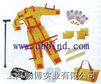 护理用品|老年护理用品|高级着装式老年行动模拟服 GD/H230