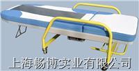 按摩床 康复器材 变换式移动热玉滚动按摩床 HH-604