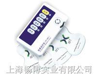 保健器材 康复用品 低频治疗仪 XFT/502