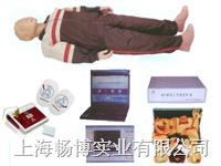 AED除颤电脑心肺复苏与创伤模拟人 AED-CBC/CPR650