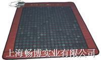 养生用品 保健用品 温热玉石保健床垫 CBB-CD1002