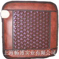 养生品 高级座垫 温热锗石座垫 CBB-CD1004