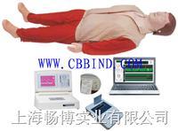 复苏安妮|大屏幕彩显高级电脑心肺复苏模拟人 CBB/CPR750S-C
