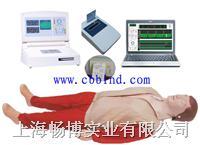 医学假人|液晶彩显高级电脑IC卡触电急救模拟人 CBB/CPR500S-C(IC卡管理软件)