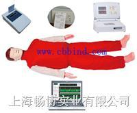 急救假人|心肺复苏安妮|液晶彩显高级电脑心肺复苏模拟人 CBB/CPR400S-C