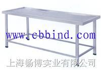 解剖台|不锈钢解剖台|简易不锈钢解剖台 LY-101