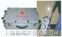 急救箱|拉杆式医用急救箱 HLJ-M/3