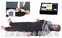 高级多功能急救训练模拟人(心肺复苏CPR与气管插管综合功能) CBC/ALS800