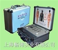 灸导仪|经络仪|经脉仪|经络导平仪|经络灸导仪