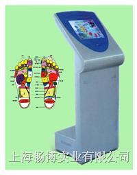 针灸器械|针灸教学设备|液晶触摸屏足部反射区教学系统