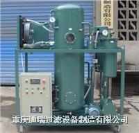 ZJD-S型脱大水专用滤油机 ZJD-S-10