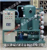 厂家直销新疆ZJB变压器真空滤油机 ZJB-100